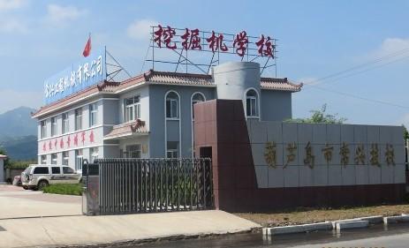 是经葫芦岛市人力资源和社会保障局批准,民政局备案的葫芦岛市最大的